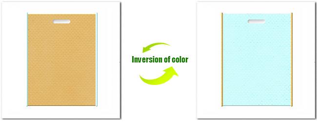 不織布小判抜き袋:No.8ライトサンディーブラウンとNo.30水色の組み合わせ