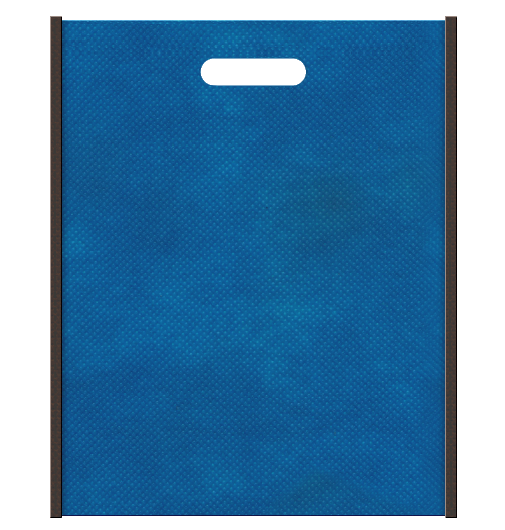 不織布小判抜き袋 メインカラー青色、サブカラーこげ茶色