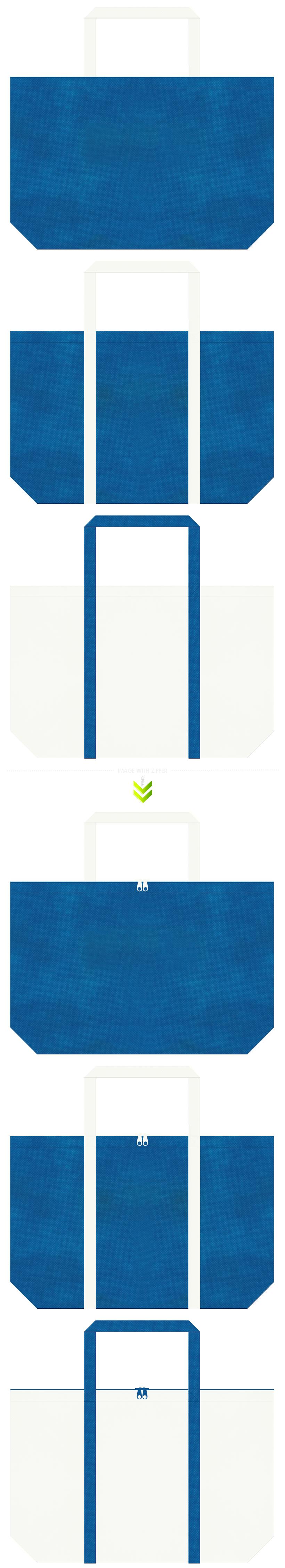 青色とオフホワイト色の不織布エコバッグのデザイン。ボート・ヨット・人工知能・水素・LEDのイメージにお奨めの配色です。