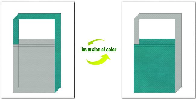 グレー色と青緑色の不織布ショルダーバッグのデザイン:屋上緑化・壁面緑化の展示会用バッグにお奨めの配色です。