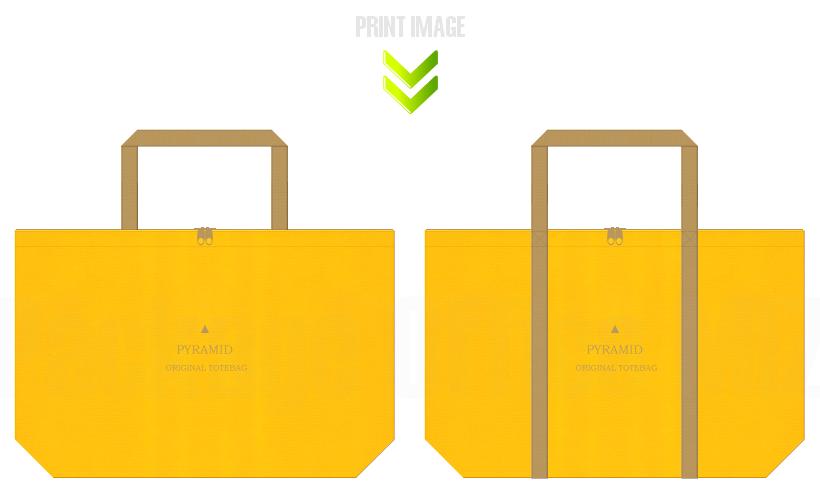 黄色と金色系黄土色の不織布ショッピングバッグデザイン例:ピラミッド、黄金のイメージにお奨めの配色です。