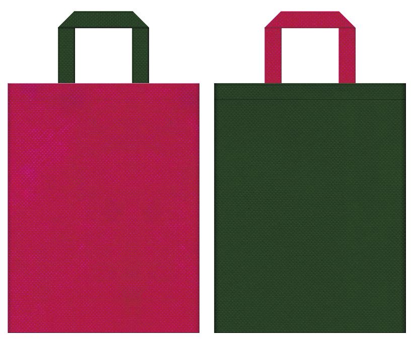 卒業式・成人式・梅・振袖・写真館・学園・学校・和風催事にお奨めの不織布バッグデザイン:濃いピンク色と濃緑色のコーディネート