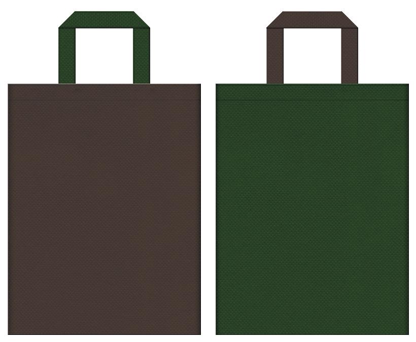 メンズ商品・アウトドア・キャンプ・迷彩色・密林・アマゾン・ジャングル・探検・アニマル・恐竜・ゲーム・テーマパークのイベントにお奨めの不織布バッグデザイン:こげ茶色と濃緑色のコーディネート