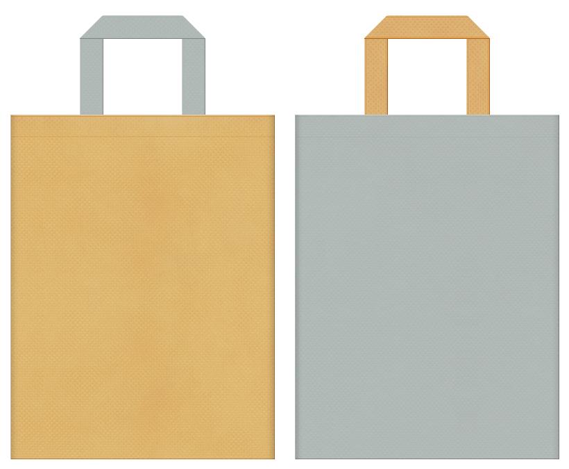 不織布バッグの印刷ロゴ背景レイヤー用デザイン:薄黄土色とグレー色のコーディネート
