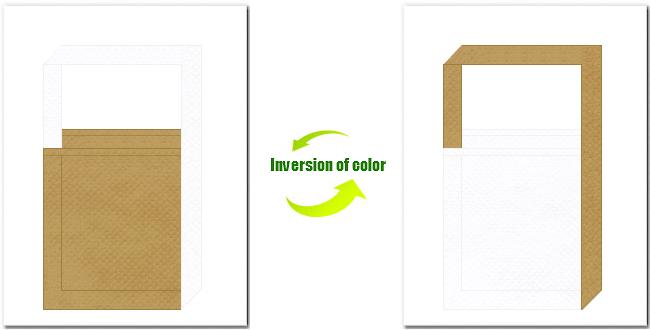 マスタード色と白色の不織布ショルダーバッグのデザイン