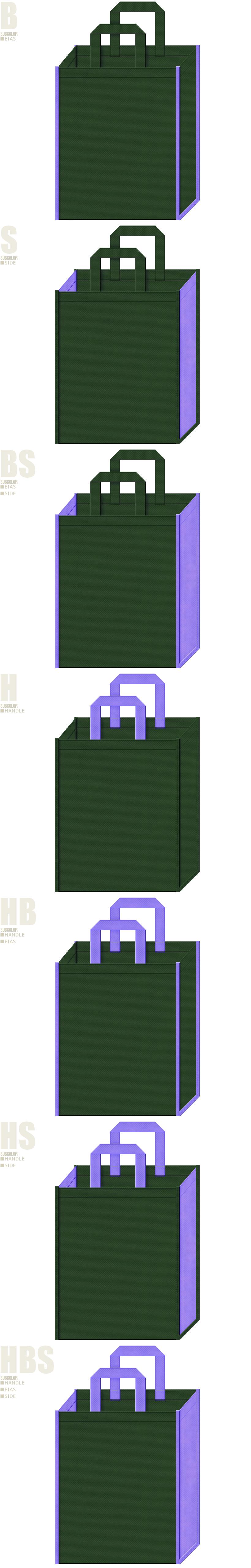 濃緑色と明るめの紫色、7パターンの不織布トートバッグ配色デザイン例。花菖蒲風の不織布バッグにお奨めの配色です。