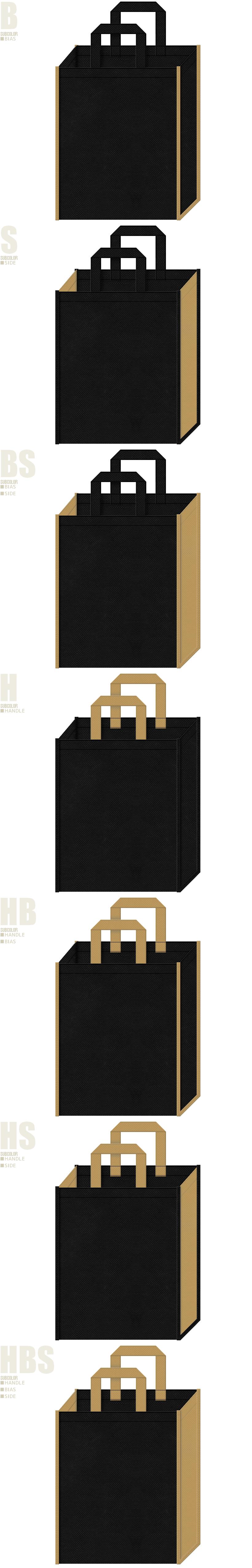 黒色と金色系黄土色、7パターンの不織布トートバッグ配色デザイン例。お城イベント・ゲームのバッグノベルティにお奨めです。印籠・大名行列のイメージ
