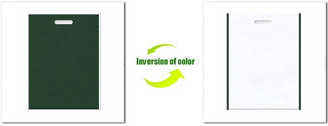 不織布小判抜き袋:No.27ダークグリーンとNo.15ホワイトの組み合わせ