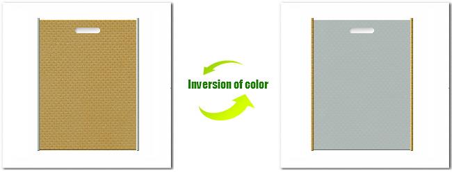 不織布小判抜き袋:No.23ブラウンゴールドとNo.2ライトグレーの組み合わせ