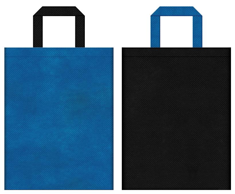 不織布バッグの印刷ロゴ背景レイヤー用デザイン:青色と黒色のコーディネート:ゲームの販促イベントにお奨めの配色です。
