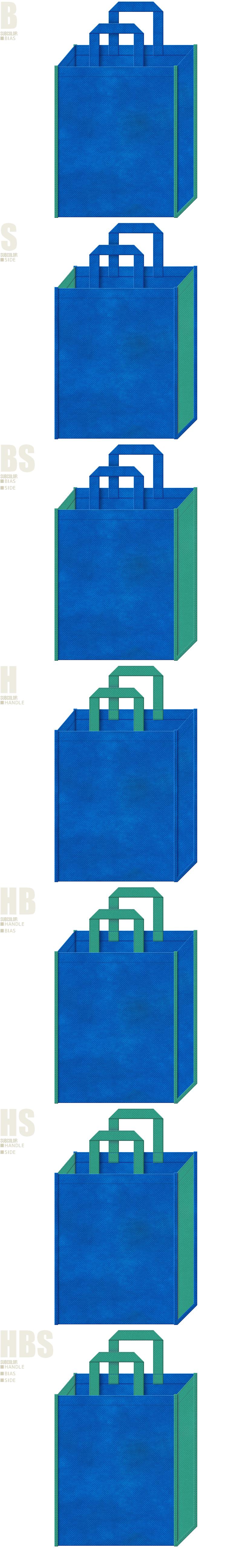 不織布トートバッグのデザイン例-不織布メインカラーNo.22+サブカラーNo.31の2色7パターン
