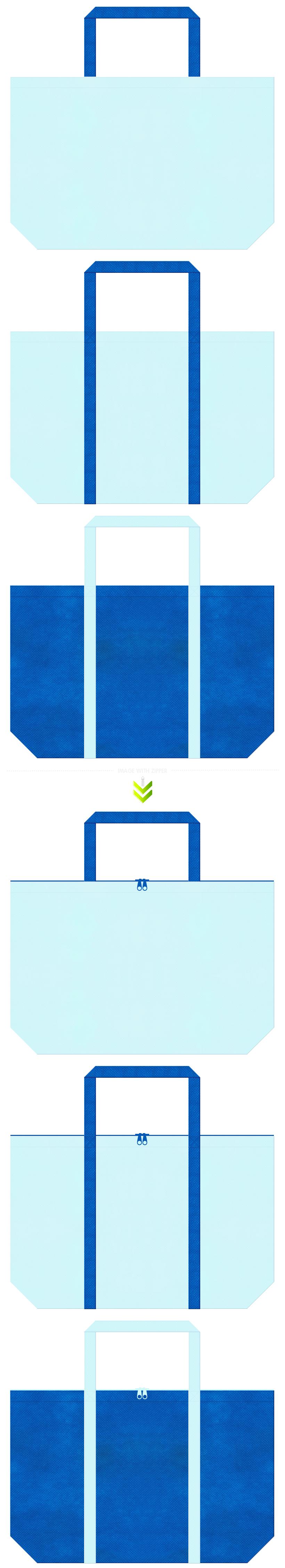 不織布トートバッグ 舟底タイプ 不織布カラーNo.30水色とNo.22スカイブルーの組み合わせ