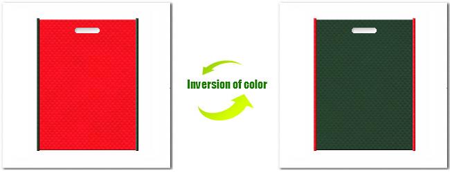 不織布小判抜き袋:No.6カーマインレッドとNo.27ダークグリーンの組み合わせ