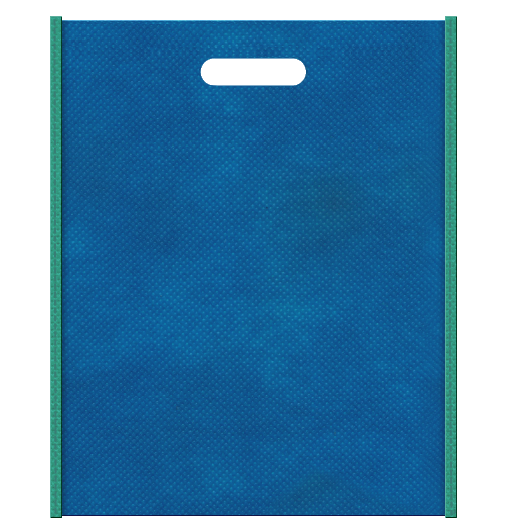 不織布バッグ小判抜き メインカラー青緑色とサブカラー青色の色反転