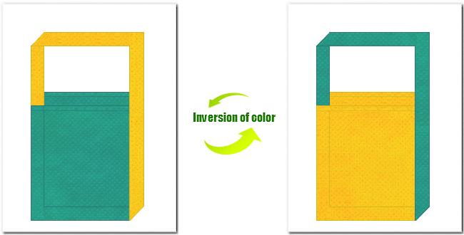 青緑色と黄色の不織布ショルダーバッグのデザイン