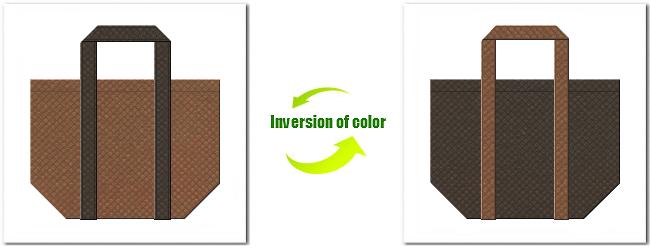 不織布No.7コーヒーブラウンと不織布No.40ダークコーヒーブラウンの組み合わせのショッピングバッグ