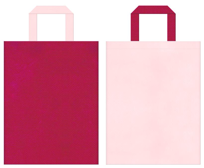病院・医療施設・看護士研修・イチゴミルク・人魚・桜・キャンディー・ドリーミー・ファンシー・ひな祭り・キッズイベントにお奨めの不織布バッグデザイン:濃いピンク色と桜色のコーディネート