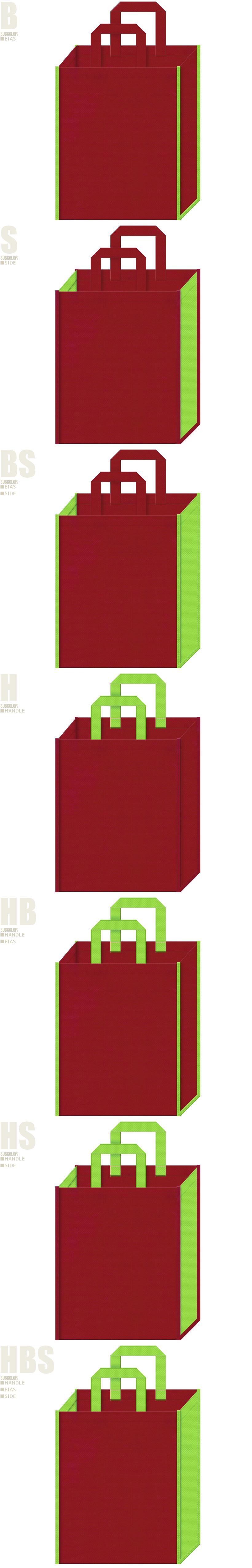 エンジ色と黄緑色、7パターンの不織布トートバッグ配色デザイン例。和風庭園風。
