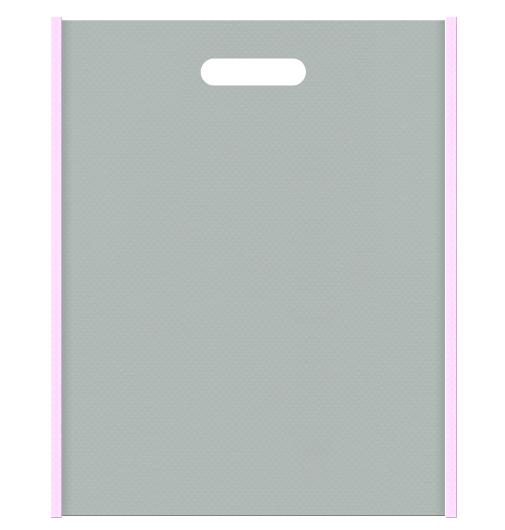 不織布バッグ小判抜き メインカラーグレー色とサブカラー明るいピンク色
