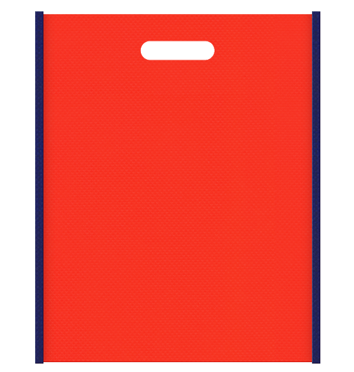 不織布バッグ小判抜き 本体不織布カラーNo.1 バイアス不織布カラーNo.24