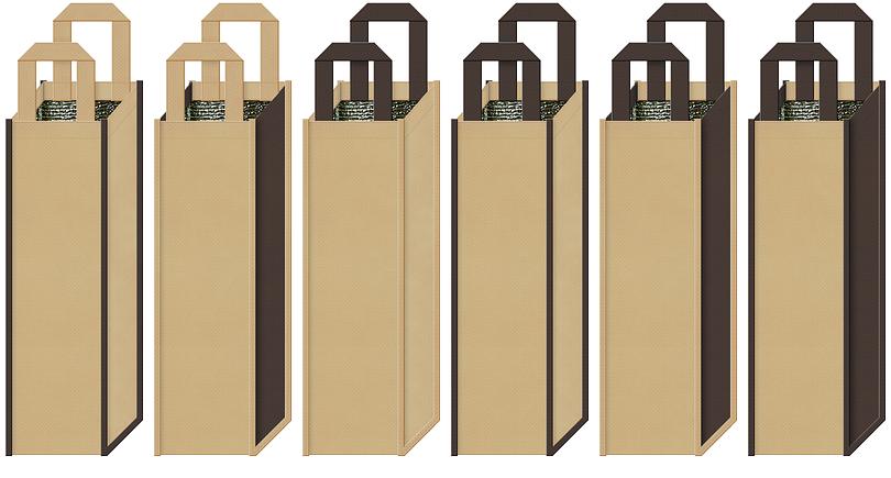 保冷リカーバッグのカラーシミュレーション:麦焼酎・芋焼酎・黒糖焼酎・ブランデー・ウィスキーの保冷バッグにお奨め(カーキ色とこげ茶色)