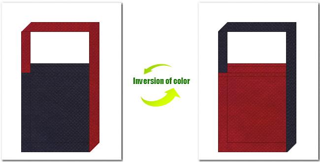 濃紺色とエンジ色の不織布ショルダーバッグのデザイン:インディゴデニム・カジュアルなイメージにお奨めの配色です。