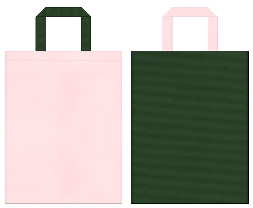 卒業式・桜・メモリー・写真館・女子イベント・ゲーム・教室・黒板・青春・学園・学校・和風催事にお奨めの不織布バッグデザイン:桜色と濃緑色のコーディネート