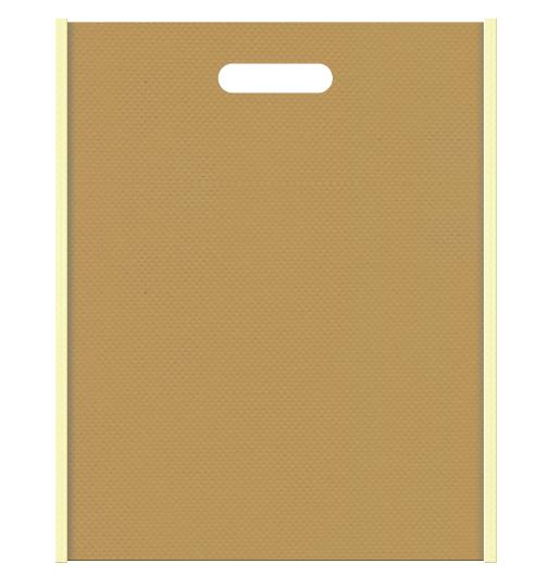 不織布小判抜き袋 メインカラー金色系黄土色、サブカラー薄黄色