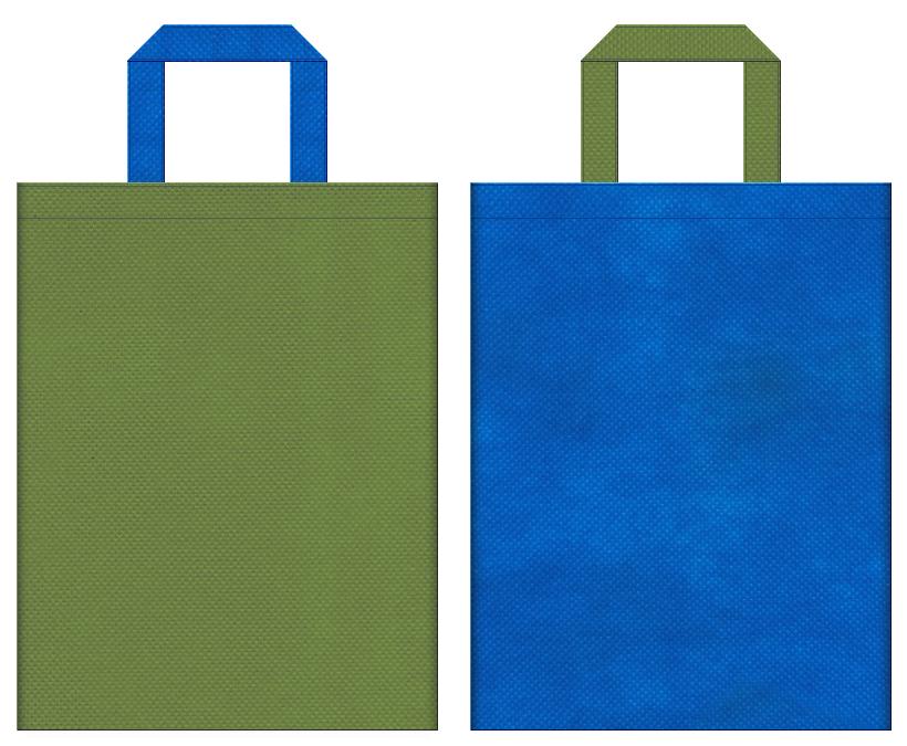 不織布バッグのデザイン:不織布カラーNo.34グラスグリーンとNo.22スカイブルーの組み合わせ