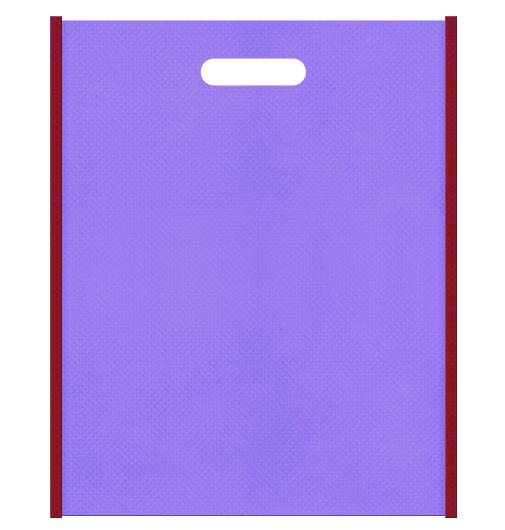 不織布小判抜き袋 メインカラー薄紫色とサブカラーエンジ色