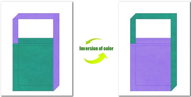 青緑色と薄紫色の不織布ショルダーバッグのデザイン