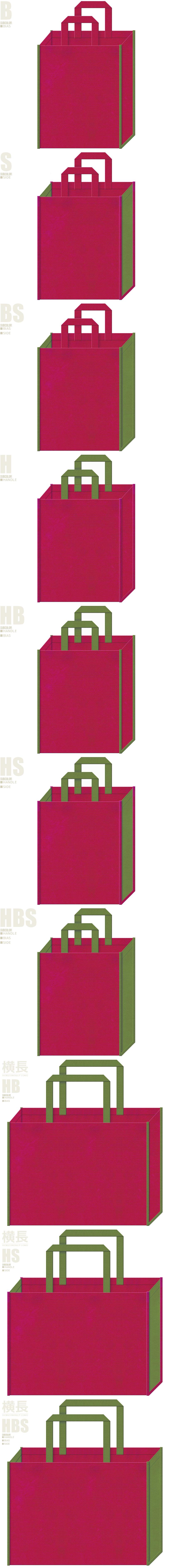濃いピンク色と草色、7パターンの不織布トートバッグ配色デザイン例。和風イベントのバッグノベルティにお奨めです。梅とメジロ風。