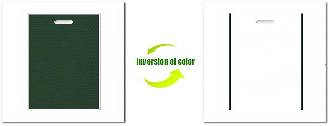 不織布小判抜き袋:No.27ダークグリーンとNo.12オフホワイトの組み合わせ