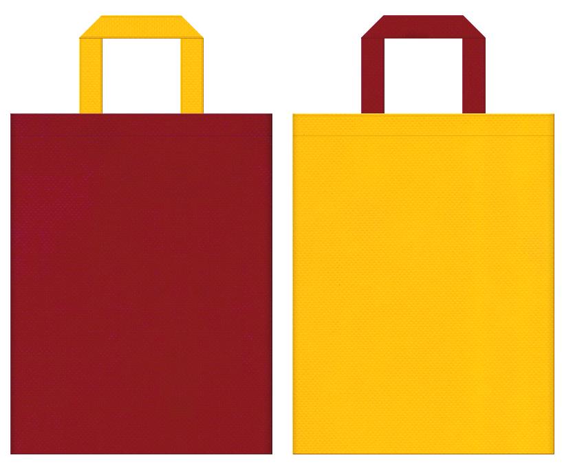 キャンプ・アウトドア・スポーツイベントにお奨めの不織布バッグデザイン:エンジ色と黄色のコーディネート