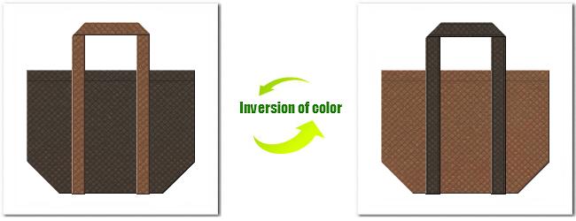 不織布No.40ダークコーヒーブラウンと不織布No.7コーヒーブラウンの組み合わせのショッピングバッグ