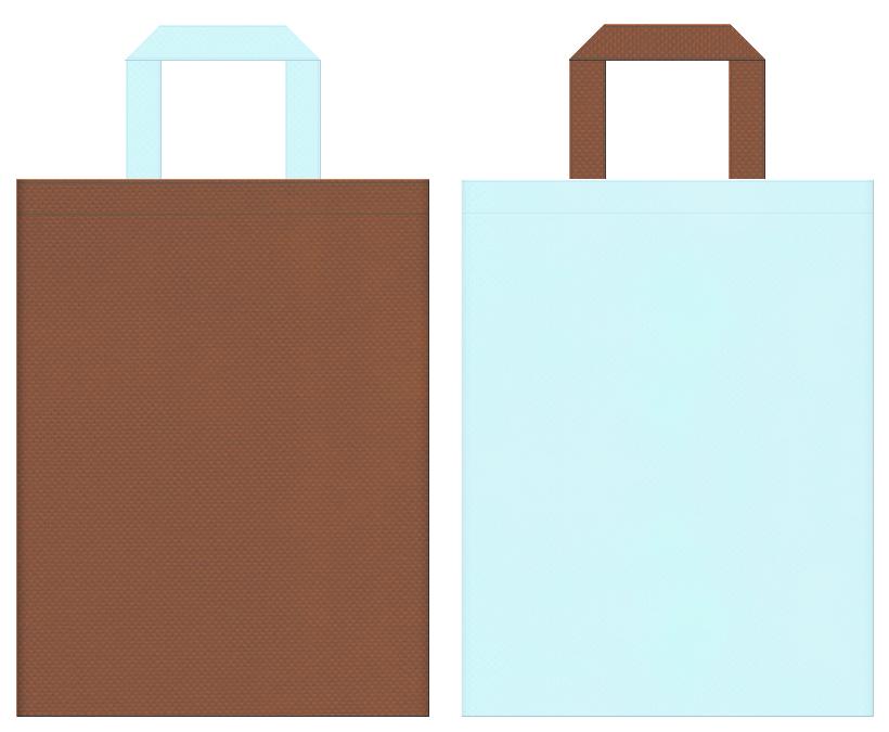水と環境・水資源・地球温暖化・環境イベント・環境セミナーにお奨めの不織布バッグデザイン:茶色と水色のコーディネート