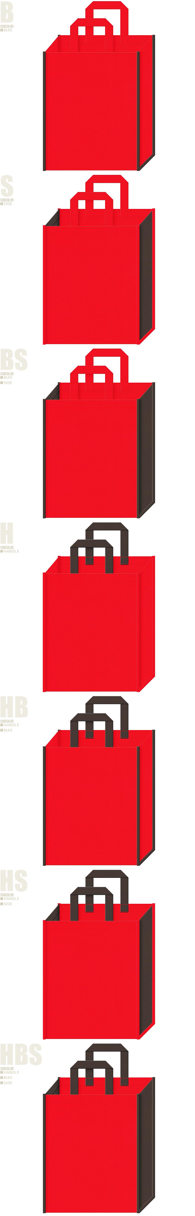 赤色とこげ茶色、7パターンの不織布トートバッグ配色デザイン例。クリスマス向けの不織布バッグにお奨めです。