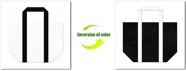 不織布No.15ホワイトと不織布No.9ブラックの組み合わせのショッピングバッグ