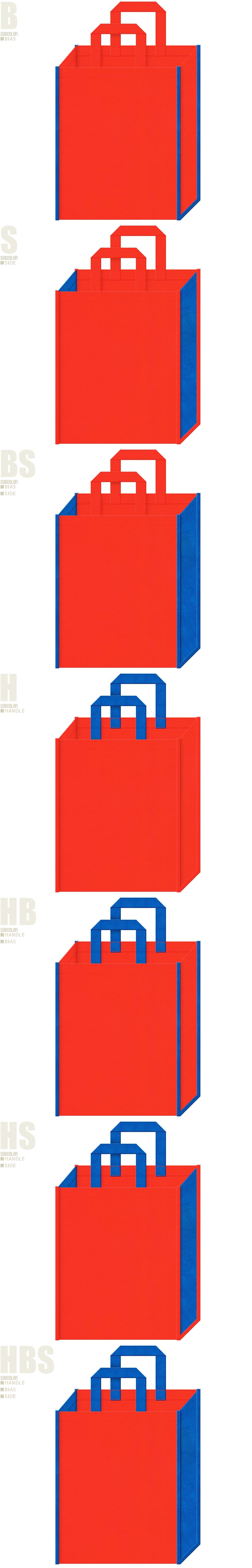 不織布トートバッグ 不織布カラーNo.1オレンジとNo.22スカイブルーの組み合わせ