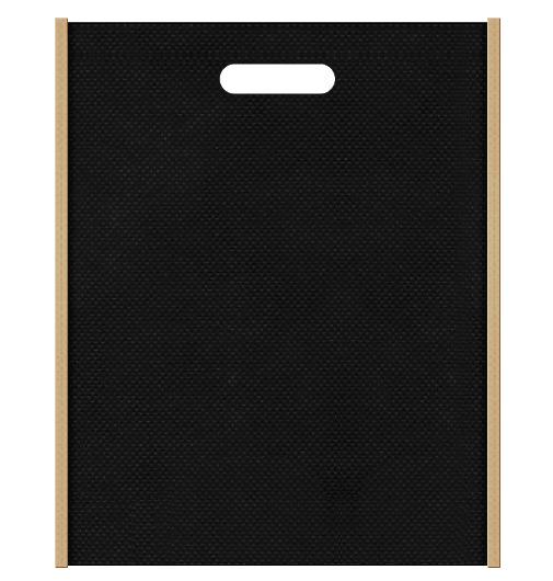 不織布バッグ小判抜き メインカラー黒色とサブカラーカーキ色
