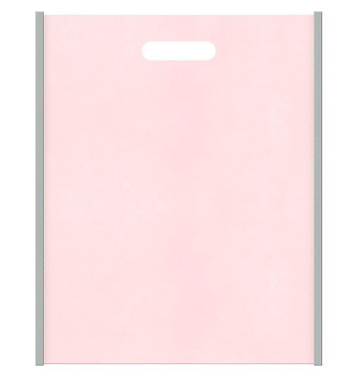 校舎イメージの不織布バッグにお奨めの配色です。メインカラーグレー色とサブカラー桜色の色反転。