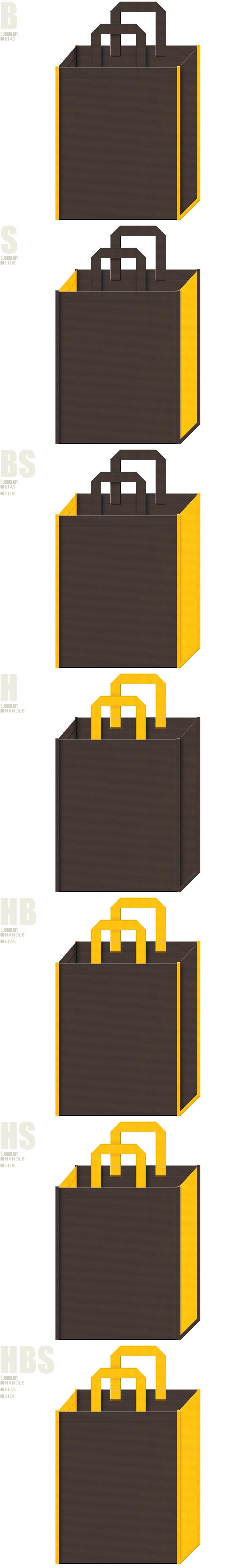 こげ茶色と黄色、7パターンの不織布トートバッグ配色デザイン例。スイーツの展示会用バッグにお奨めです。ハチミツ、栗入りぜんざい、カステラのイメージ