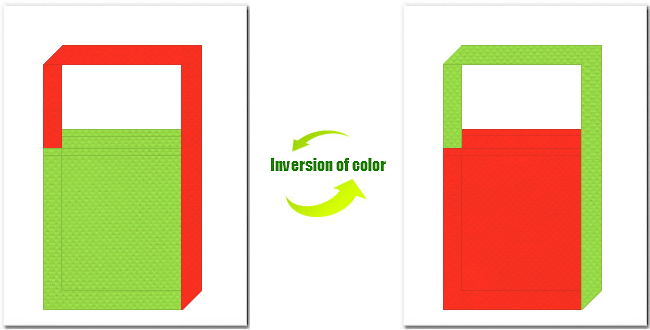 黄緑色とオレンジ色の不織布ショルダーバッグのデザイン:にんじん風の配色です。