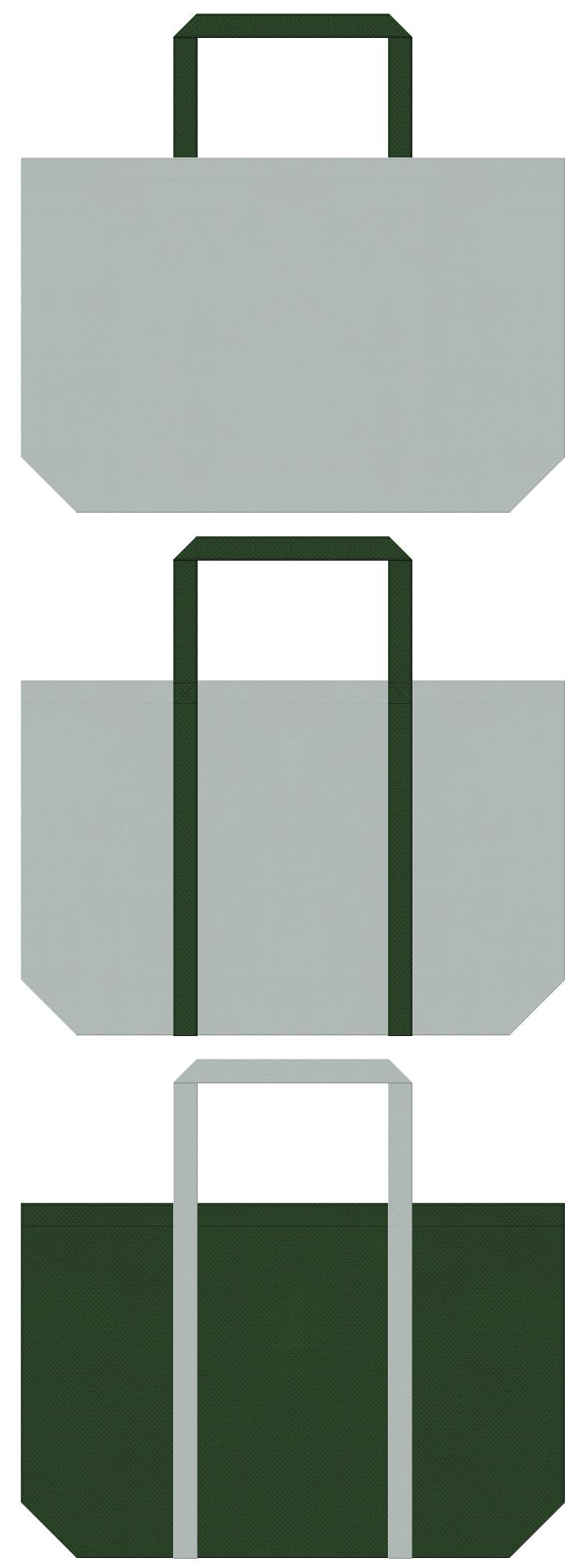 グレー色と濃緑色の不織布バッグデザイン。屋上緑化・壁面緑化の展示会用バッグにお奨めの配色です。
