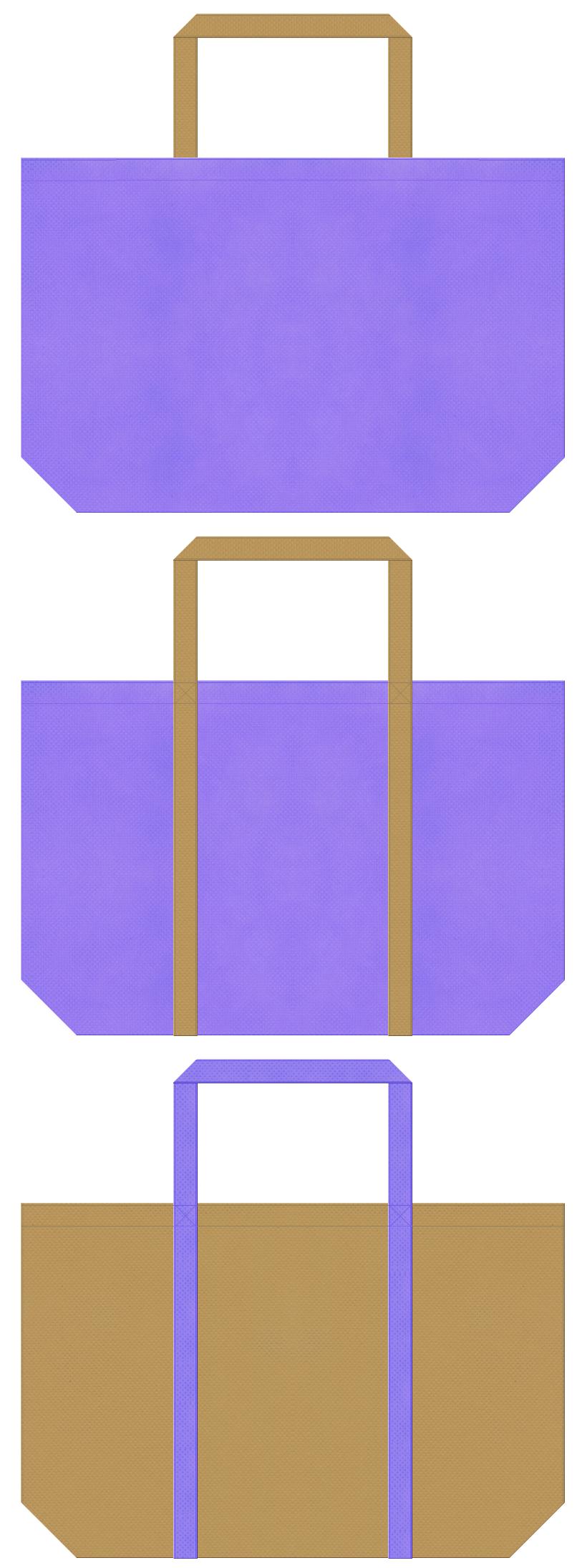 薄紫色と金色系黄土色の不織布ショッピングバッグデザイン。