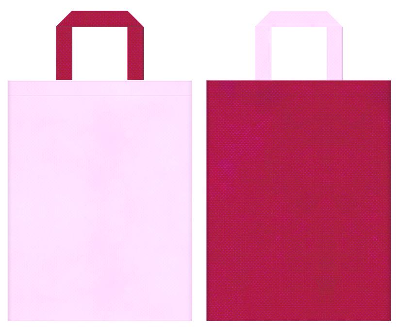 医療・和風催事・いちご・桜・花束・マーメイド・プリティー・ピエロ・女王様・プリンセス・ガーリーデザインにお奨めの不織布バッグデザイン:明るいピンク色と濃いピンク色のコーディネート