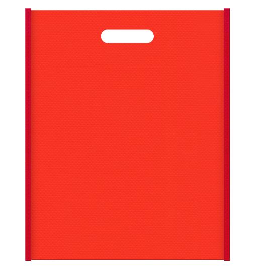 ハロウィンギフトにお奨めです。不織布小判抜き袋 メインカラーオレンジ色とサブカラー紅色