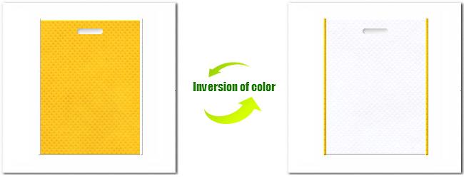 不織布小判抜き袋:No.4パンプキンイエローとNo.15ホワイトの組み合わせ