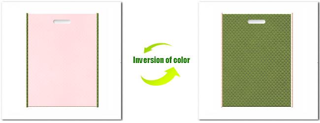 不織布小判抜き袋:No.26ライトピンクとNo.34グラスグリーンの組み合わせ