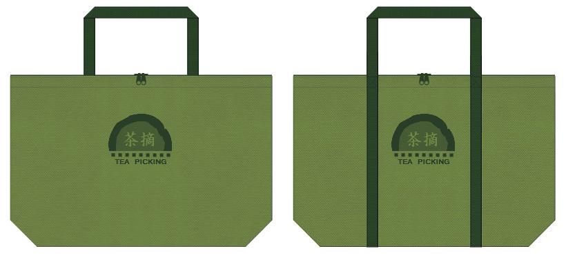 草色と濃緑色の不織布バッグ:日本茶販促ノベルティの和風エコバッグ